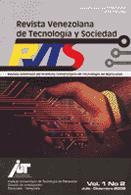 Revista Venezolana de Tecnología y Sociedad